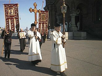 Processional cross - Russian Orthodox Crucession with lantern, processional cross and banners.