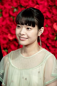"Kishii Yukino from ""Just Only Love"" at Opening Ceremony of the Tokyo International Film Festival 2018 (30678291047).jpg"
