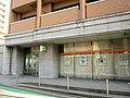 Kita Osaka Shinkin Bank Toyotsu Branch.jpg