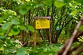Kivertsi Volynska-Forest area-1 nature monument-view with boards.jpg