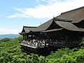 Kiyomizu-dera National Treasure World heritage Kyoto 国宝・世界遺産 清水寺 京都72.jpg
