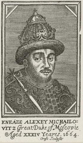 Алексей Михайлович (польская гравюра, 1664 год)