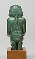 Kneeling statuette of King Amasis MET 35.9.3 back.jpg