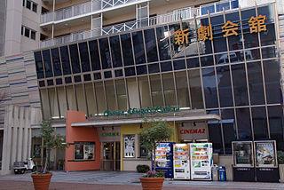 Cinema of Japan film industry of Japan