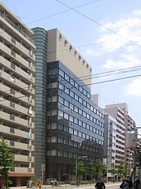 Kobunsha (head office).jpg