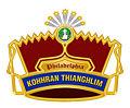 Kohhran Thianghlim Emblem.jpg