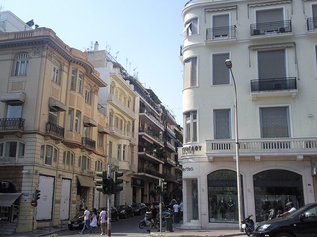 Hotel Centre Athenes