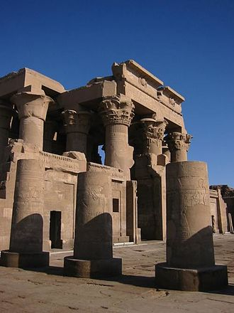 Temple of Kom Ombo - The double entrance to Kom Ombo Temple
