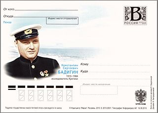 The postal stationery card issued to commemorate 100th birth anniversary of Konstantin Badygin. The Russian Post, 2010.