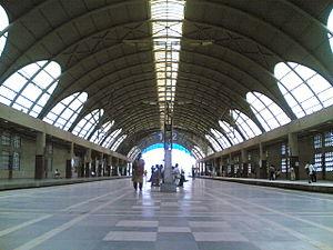 Kopar Khairane railway station - Kopar Khairne station