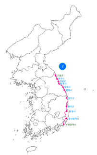National Route 7 (South Korea)