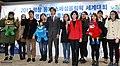 Korea Special Olympics HongMyungbo 09 (8344443313).jpg