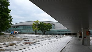Koriyama City Museum of Art.jpg