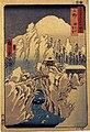 Kozuke Province, Mount Haruna Under Snow (5765343745).jpg