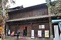 Kunming Nie'er former dwelling.jpg