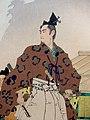 Kusunoki Masatsura Ben no Naishi o sukū zu .jpg