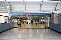 Kwun Tong Station 2020 08 part4.jpg
