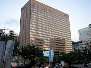 Kyobo Life Insurance Company - Kyobo Life Insurance Building in Seoul, South Korea