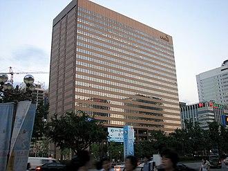 Shin Chang-jae - Kyobo Life Insurance Building, Seoul