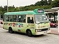 LB4320 Hong Kong Island 22 23-04-2020.jpg