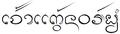 LN-King Kaeonawarat.png