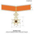 LVA Cross of Recognition 3.JPG
