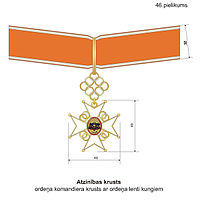 LVA Cross of Recognition 3.JPG