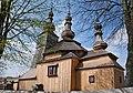 Ladomirová, cerkiew św. Michała Archanioła (HB3).jpg