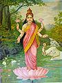 Lakshmi by Raja Ravi Varma.jpg