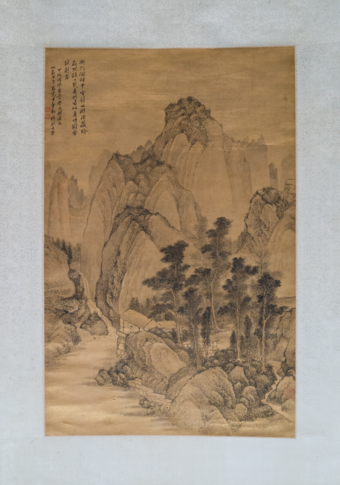 Landscape by Wang Gai, 1694 Landscape by Wang Gai 1694.tiff