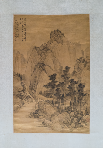 File:Landscape by Wang Gai 1694.tiff