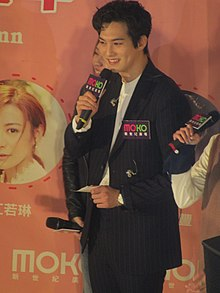 Lee Jong-hyun at MOKO, Mong Kok, HK (2).jpg