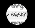 Lekhani (ULS).png
