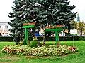 Leninskiy rayon, Yaroslavl', Yaroslavskaya oblast', Russia - panoramio (93).jpg
