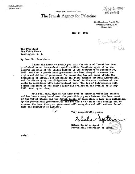 "On the day of its proclamation, Eliahu Epstein wrote to Harry S. Truman that the state had been proclaimed ""within the frontiers approved by the General Assembly of the United Nations in its Resolution of November 29, 1947"". Letter from Eliahu Epstein to Harry S. Truman, May 14, 1948.jpg"