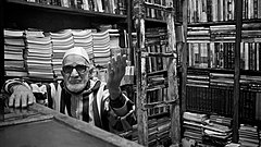 Librarian of Marrakesh, Morocco.jpg
