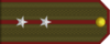 Lieutenant rank insignia (North Korean secret police).png