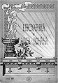 Literatura si arta romana IV.jpg