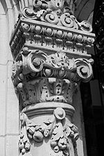 File:Lithuanian Embassy Exterior Detail - Flickr - Mr. T in DC.jpg