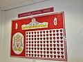 Liverpool FC (Ank Kumar) 03.jpg