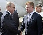 Llegada de Vladimir Putin, presidente de Rusia (44299047030).jpg