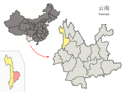 Location of Lanping County (pink) and Nujiang Prefecture (yellow) within Yunnan province of China