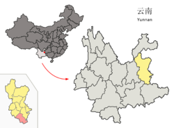 Location of Shizong County (pink) and Qujing Prefecture (yellow) within Yunnan province of China