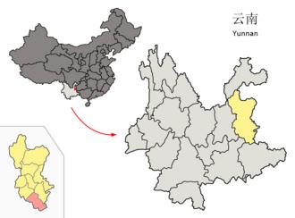 Shizong County - Image: Location of Shizong within Yunnan (China)