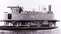 Locomotiva RS 212.jpg