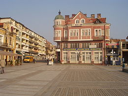 Lom main square.jpg