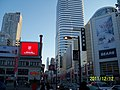Looking south on Yonge Street from Dundas Square, Toronto - panoramio.jpg