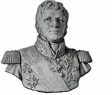 Bust of a general with his uniform