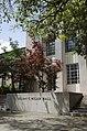 Louisiana State University, Baton Rouge, Louisana - panoramio (2).jpg