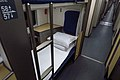 Lower aisle berth on CRH2E-2465 (20170910190551).jpg